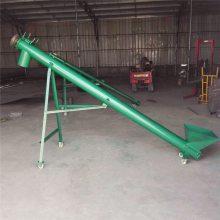 厂家加工保证真品宏瑞螺旋输送机 大沙水泥送料机 螺旋运输机