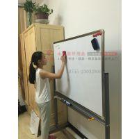 珠海树脂面板升降白板U南平高档白板U白板简单大方