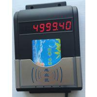 正荣浴室水控机 澡堂水控机IC卡水控系统 智能热水表