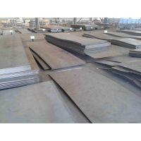 吉林65锰钢板厂家低价销售现货批发可用于机械制造一级正品