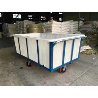 莱芜供应织布厂用带轮方箱1350L推布车pe方箱