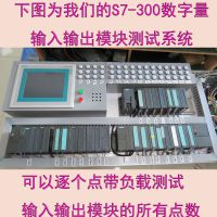 西门子cpu 6ES7315-2aF83-0AB0 6ES7 315-2AF83-0AB0CPU维修