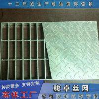 金华钢格板 Q235扁钢格栅板 洗车房钢格栅板规格批发供应