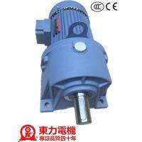 台湾东力齿轮减速机YS2200W-4P厂家批发