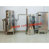 供应 小型酿酒设备 自动化白酒设备 洗发水生产器械