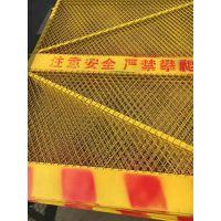 江苏常熟建筑工程电梯井道防护,冀衡洋金属制品Q235材质,坚固安装便捷美观大方,是在建工程的必备设