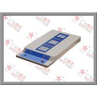 广东兵工平台式检针机BG-JP厂家直销检测金属断针声光同时报警