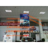 汽车4s店、汽车展厅电动升降吊旗发货量、效果图、安装图
