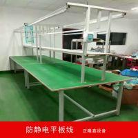 深圳平板线\木板线\插件线\自动化生产流水线设备定做出售正隆鑫设备