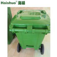 小区物业【海硕】清洁桶 户外分类HDPE移动式垃圾箱 厂家批发加厚清洁桶