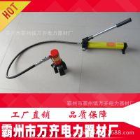 液压破门器边缘抬升器(含手动泵) KMQ110-210 消防液压开门器