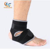 东莞海绵运动护踝缠绕加压扭伤防护跑步透气骑行登山护脚运动护踝护具生产定制