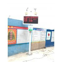 ZHHB-YZ建筑工地扬尘噪声监测仪供应商
