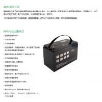 施耐德密封铅酸蓄电池BATT1260APC/12V60AH