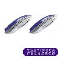 压铸铝太阳能led路灯灯头12V太阳能路灯专用灯头