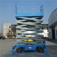 工厂直销常规移动式升降机 剪叉式电动液压升降高空作业平台车