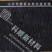 山东防水卷材|防水卷材批发
