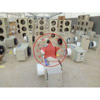 DW系列电加热暖风机价格—青州瀚洋生态温室工程