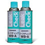 WB·A 泄漏检查剂WB·A 价格