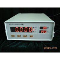 华西科创水泥软练设备测量仪JL06-SZC-3升级为JL06-SZC-4