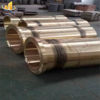 C60800铝青铜厂家及价格C60800性能