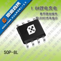 供应3.85V锂电池充电管理ic
