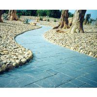 艺地 压印混凝土 艺术硬化路面 彩色混凝土 首先江西