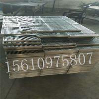 环保型地沟盖板定制 不锈钢304篦子钢格板新款 广州市井盖网格板