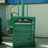 立式铁罐挤压机 建筑乳胶漆桶压扁机 启航纸条压缩捆包机