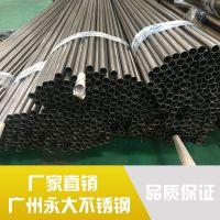 抛光304不锈钢圆管卡压式不锈钢薄壁水管给水管304钢管焊管