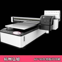 uv平板打印机墨水用进口好还是国产好