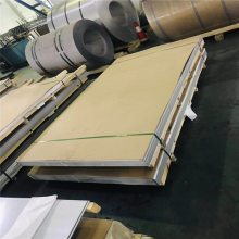 无锡现货2205不锈钢板 太钢S22053双相不锈钢板 S31803不锈钢板