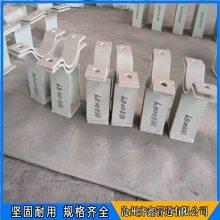 电厂管道用SZ1水平管道管夹支座,聚四氟乙烯滑动支座,齐鑫供应