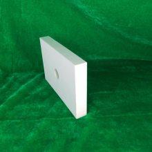 淄博厂家供应 规格 150*50*10 焊接耐高温 耐磨陶瓷孔板