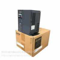 FR-E740-15K-CHT三菱变频器