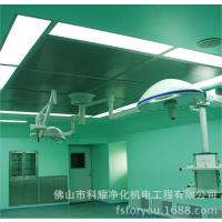 万级手术室净化 净化手术室 无尘洁净室净化系统工程