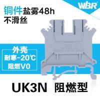 望博接线端子配件,UK-3N接线端子,厂家直销,USLKG接地连接器