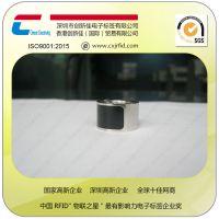 【特别推荐】NFC戒指如何使用 解锁手机,NFC智能戒指功能