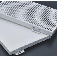广东铝天花铝单板厂家-广东铝天花铝单板价格-广东铝天花铝单板品牌