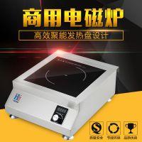 中山电磁炉厂供应5000W商用大功率煲汤炉电磁炉餐厅厨房后厨煲汤专用