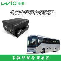 深圳沃典客运大巴车辆智能管理方案北斗GPS双模视频终端