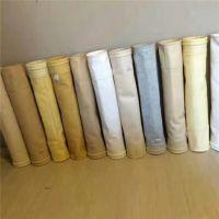 供应防尘布袋耐高温布袋