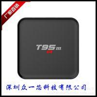 T95M网络机顶盒 S905X四核 高清网络播放器 TV BOX 1G+8G 安卓6.0
