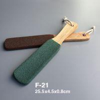 厂家直销去死皮工具淋砂脚板锉 U型木质上砂脚皮锉搓脚板
