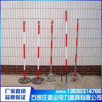 鱼叉式围栏支架|遮拦杆|电力安全红白警示杆|围网支架|墩式支架