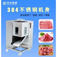 深圳生产自动切肉机实力厂家