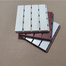 中山会议室防火阻燃木质槽孔吸音板生产厂家