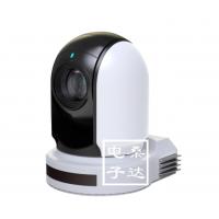高清视频会议摄像机支架三脚架/视频会议系统/视频会议终端.