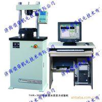YAW-300微机控制全自动水泥压力试验机