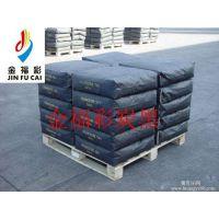 金福彩超细高色素碳黑311、BY600 勾缝剂炭黑粉